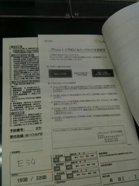 AE926C1F-E2E2-422C-AC7F-9709984F6386