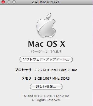 20100330_214050