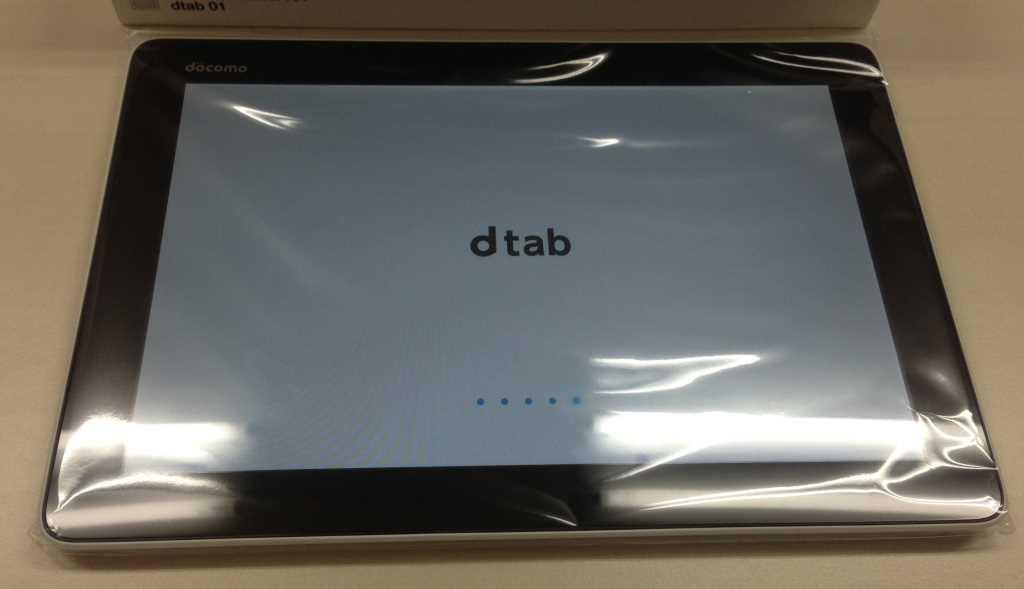 Dtab005